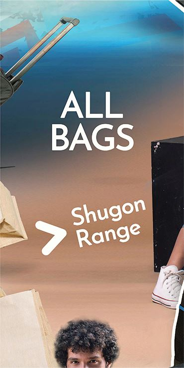 http://www.shugon.com/en/all-bags-4